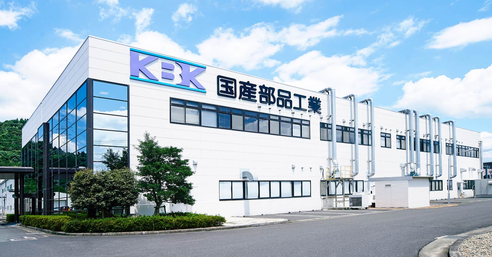 Kokusan Parts Industry Head Office