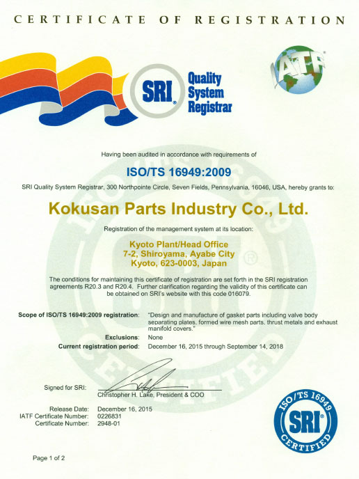 ISO 14001 Management System Registration Certificate